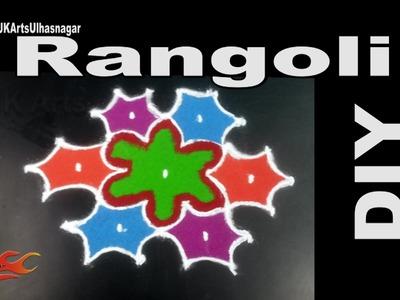 DIY Easy Dot Rangoli Design for beginners | Sand Art | JK Arts 948