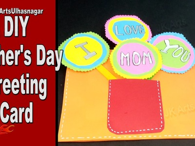 DIY  Easy Mother's Day Greeting Card | How to make | Mother's Day Gift Idea | JK Arts 939