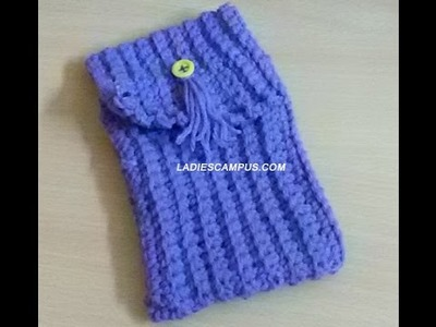 How to make Crochet Mobile Pouch - DIY   Tutorial