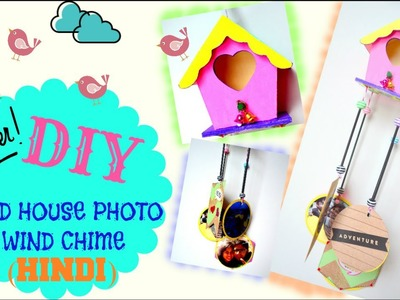 HINDI: DIY Crafts: How to: Photo wind chime!! Home Decor!!