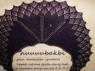 How to make knit shawl pattern begin