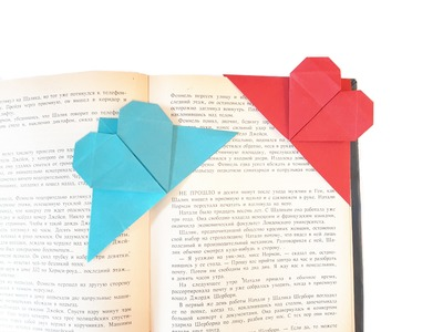 How to make a Paper bookmark?