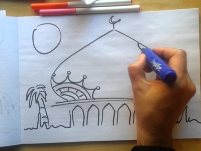How to draw a mosque dome