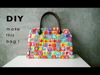 DIY Granny Square Crochet Bag with Lining