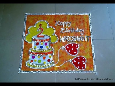 Birthday special rangoli for my little one :)