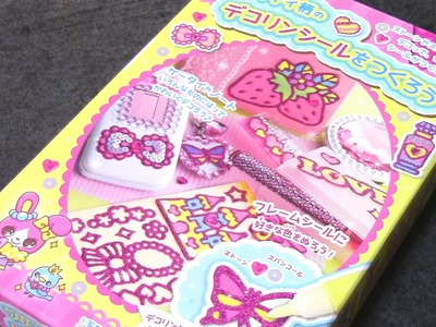 DEMO: Kutsuwa Decorin Sticker Making Kit