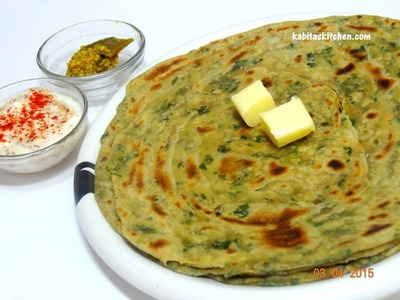 Methi Laccha Paratha(wheat)-Healthy Lunch Box Recipe for Indian Kids-Methi Ajwain Lachcha Parantha