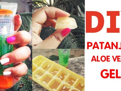 How to use patanjali aloe vera gel for your face.  diy.