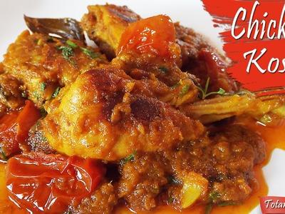 Bengali Chicken Curry Recipe-Bengali Kosha Mangsho recipe-Chicken kosha-Bengali chicken recipes