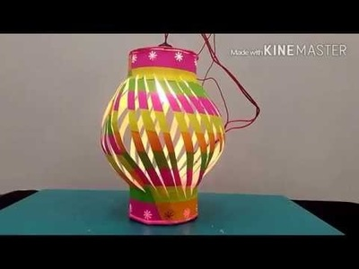 How to make colorful spiral paper lamp