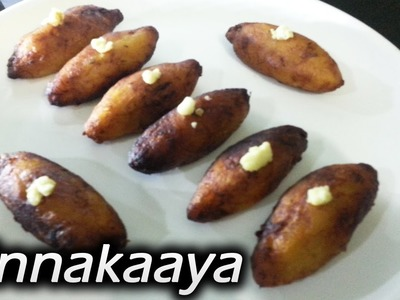 How to make malabari Unnakaaya | Ramadan iftar snacks unnakaaya
