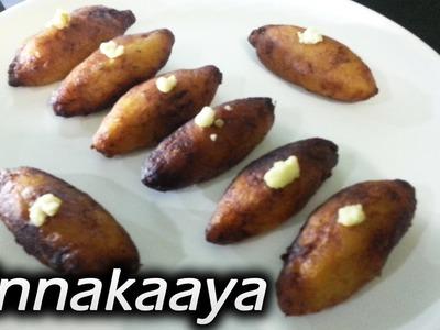 How to make malabari Unnakaaya | Ramadan iftar snacks unnakaaya