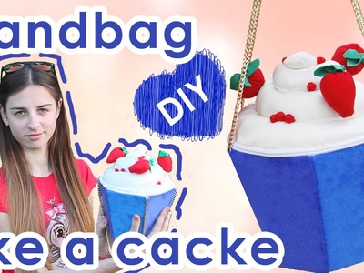 DIY | Handbag as the form of cacke | Purse cupcakes