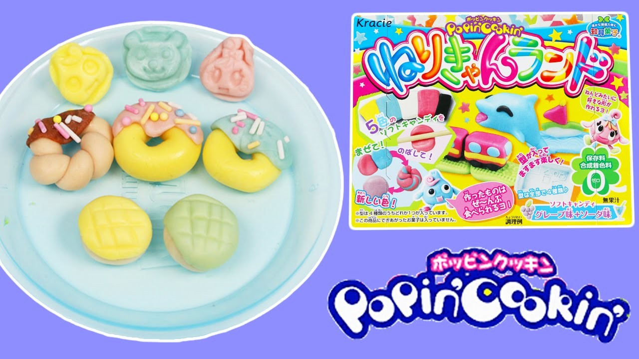 Kracie Popin Cookin Neri Candy Land DIY Donut and Dessert Gummy Candy Shapes!