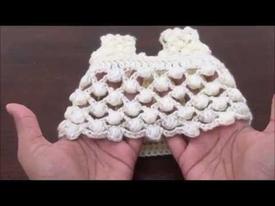 Baby Crochet Pattern -  Puff Crochet Stitch