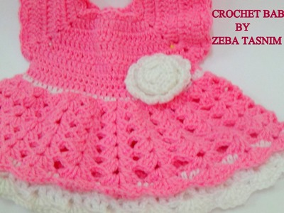 CROCHET BABY DRESS(NEWBORN)-1