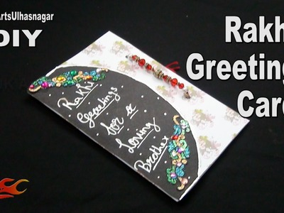 DIY Rakhi Greeting Card for Raksha Bandhan | How to Make | JK Arts 1048