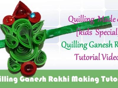 DIY: Rakhi Making - Paper Quilling Ganesh Rakhi video tutorial - Raksha Bandhan Special