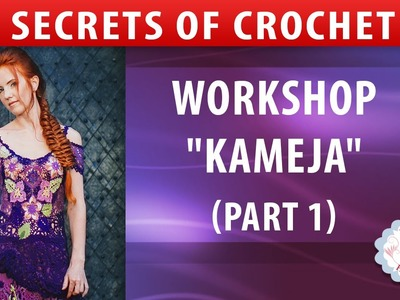 """The record of the crochet Workshop about motif """"Kameja"""" (part 1)"""