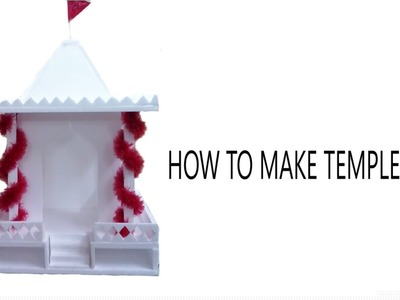 How to make temple at home ?