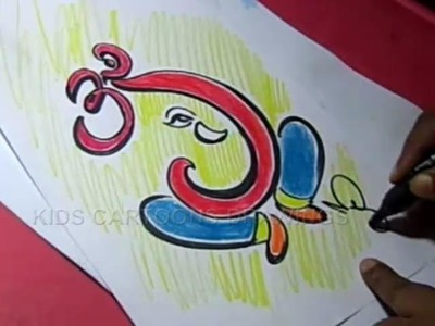 How to Ome Lord Ganesha Detailed Drawing for Kids Step by step