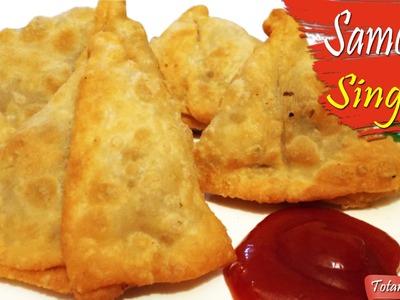 Bengali Singara recipe-How to make Singara-Bengali Samosa recipe-Aloo Samosa-Bengali Food Recipe
