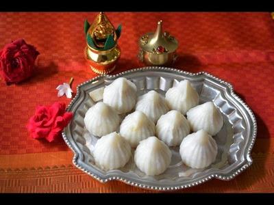 How to make Mothakam – Modak Recipe