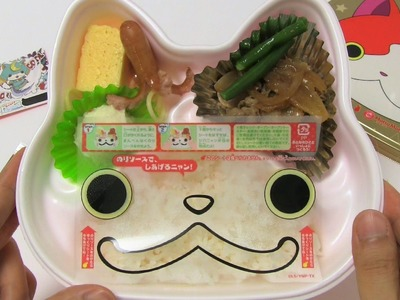 Yo-Kai Watch DIY Bento