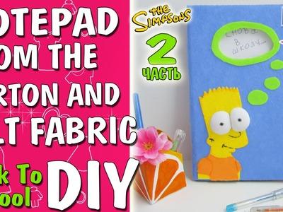 Back to school DIY: NOTEPAD [Bart] #2