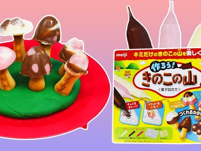 Meiji Kinoko CHOCOLATE Mushroom DIY Japanese Candy Making Kit!