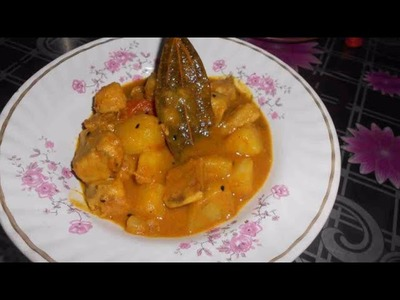 HOW TO MAKE BENGALI STYLED ELEPHANT FOOT YAM CURRY( OLER DALNA)