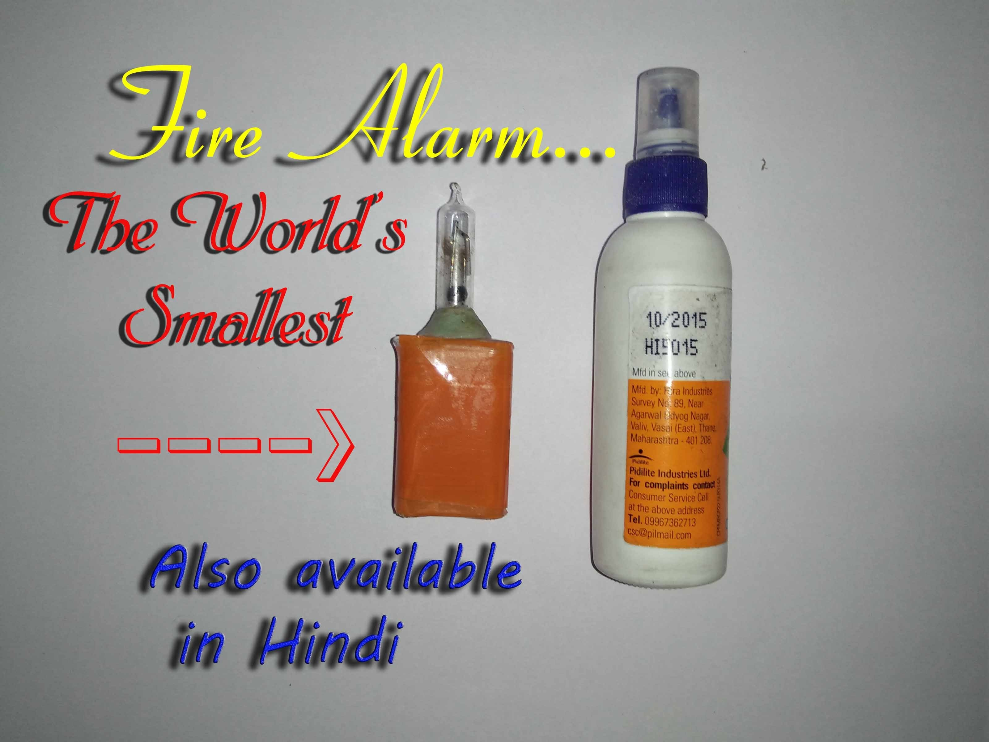 How to make a Fire Alarm- World's Smallest (Hindi.English) ☑