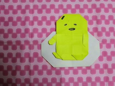 How to make an Cute Origami Character:Gudetama Sanrio