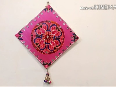 How to make wall hanging