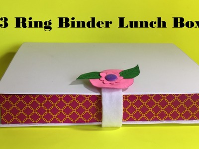 DIY Lunch Box.How to Make a Lunch Box using 3 Ring Binder  School Supplies  #02