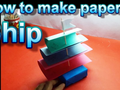 How to make a paper Ship || Craft idea || DIY Projects for School (for Teens)