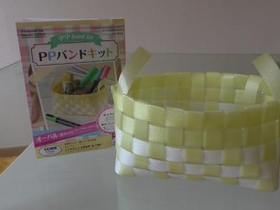 Japanese craft kits: Daiso PP band kit: Oval (Yellow, White)