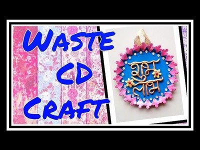 Waste CD Craft. How to make. Recycle CD Tutorial-Part- 1
