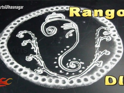 DIY Easy Ganpati Rangoli with Rangoli Cone | JK Arts 1062