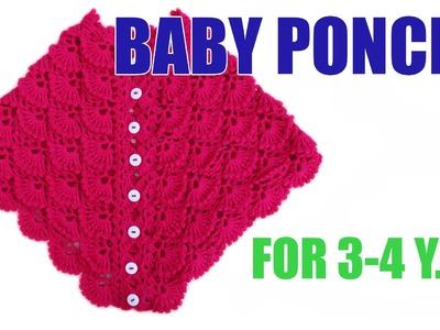 How to crochet baby poncho crochet pattern