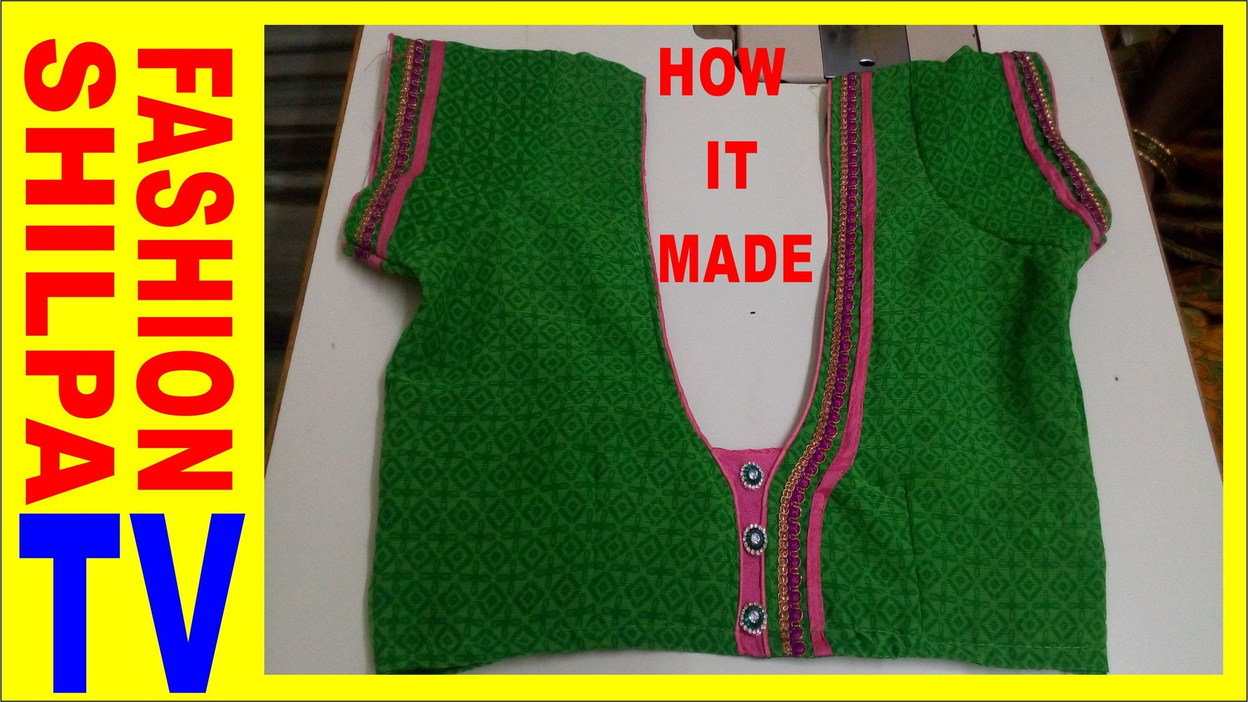 How to make Designer Blouse at home-3