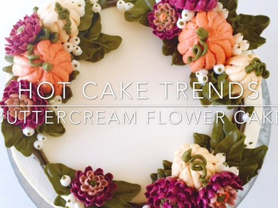 HOT CAKE TRENDS 2016 Buttercream Autumnal Wreath Cake - How to make by Olga Zaytseva