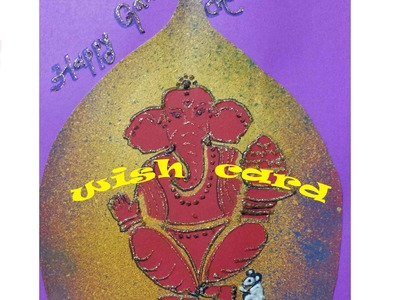HOW TO MAKE A GREETING CARD FOR GANESH CHATHURTHI