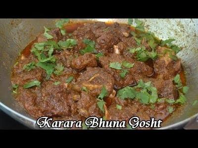 How to make Karara Bhuna Gosht Eid-ul-Azha Special Recipe   YouTube