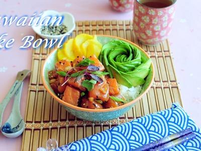 How to Make Spicy Salmon Hawaiian Poke Bowl