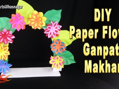 Last minute ganpati decoration ideas | Paper  FLowers | JK Arts 1061