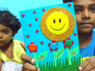 HOMEMADE CARDS IDEA #DIY CARDS FOR TEACHERS
