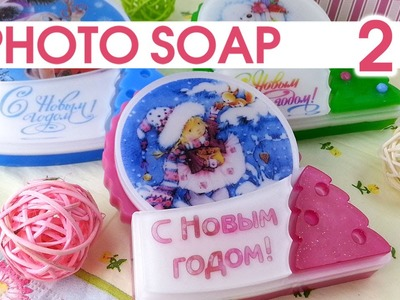 How to make photo soap (basic method) - Christmas Soap Tutorial