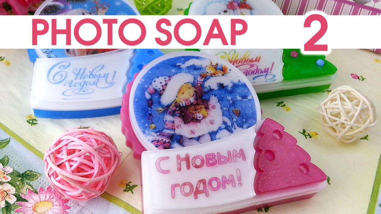 How to make photo soap (basic method) - Christmas Soap Tutorial