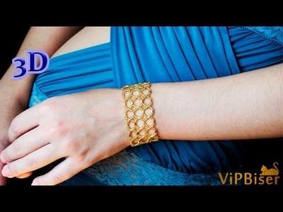 Greek Beaded Bracelet. 3D Beading Tutorial